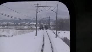 弘南鉄道 前面展望