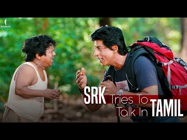 Chennai Express ║ SRK tries to talk in Tamil ║ Movie Scene Travel Video