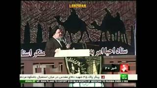 "Gathering for ""Monkerat ""and speech of ayatollah Ahmad Khatami"
