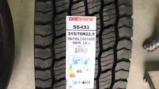Обзор грузовых шин 315/70R22.5 Deestone, Tosso, Tracmax, вес,глубина,ширина