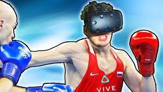 Vr Симулятор Боксера - Драка В Vr Htc Vive ( Бокс Симулятор Виртуальная Реальность )