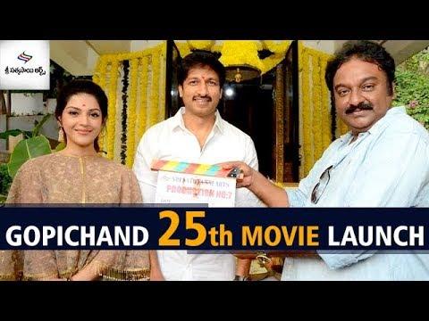 Gopichand 25th Movie Launch | Mehreen | Chakri | Gopi Sundar | #Gopichand25 | Sri Sathya Sai Arts