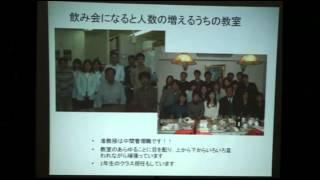 長嶋洋治(横浜市立大学)「腎病理学と分子生物学」