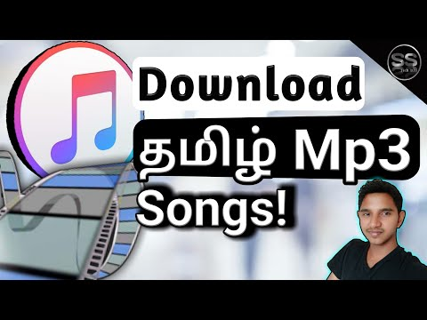 best-website-to-download-all-tamil-mp3-songs/download-tamil-mp3-songs/-ss-techinfo