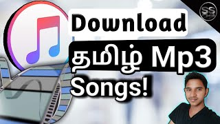 best websites to download all in one tamil mp3 songs/download tamil mp3 songs/ SS Techinfo