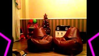 видео кресло или пуф