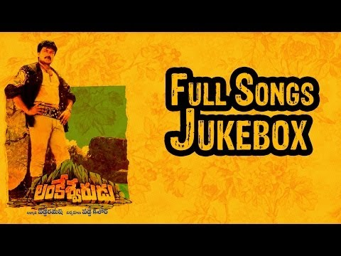Lankeswarudu (లంకేశ్వరుడు) Telugu Movie || Full Songs Jukebox || Chiranjeevi, Radha