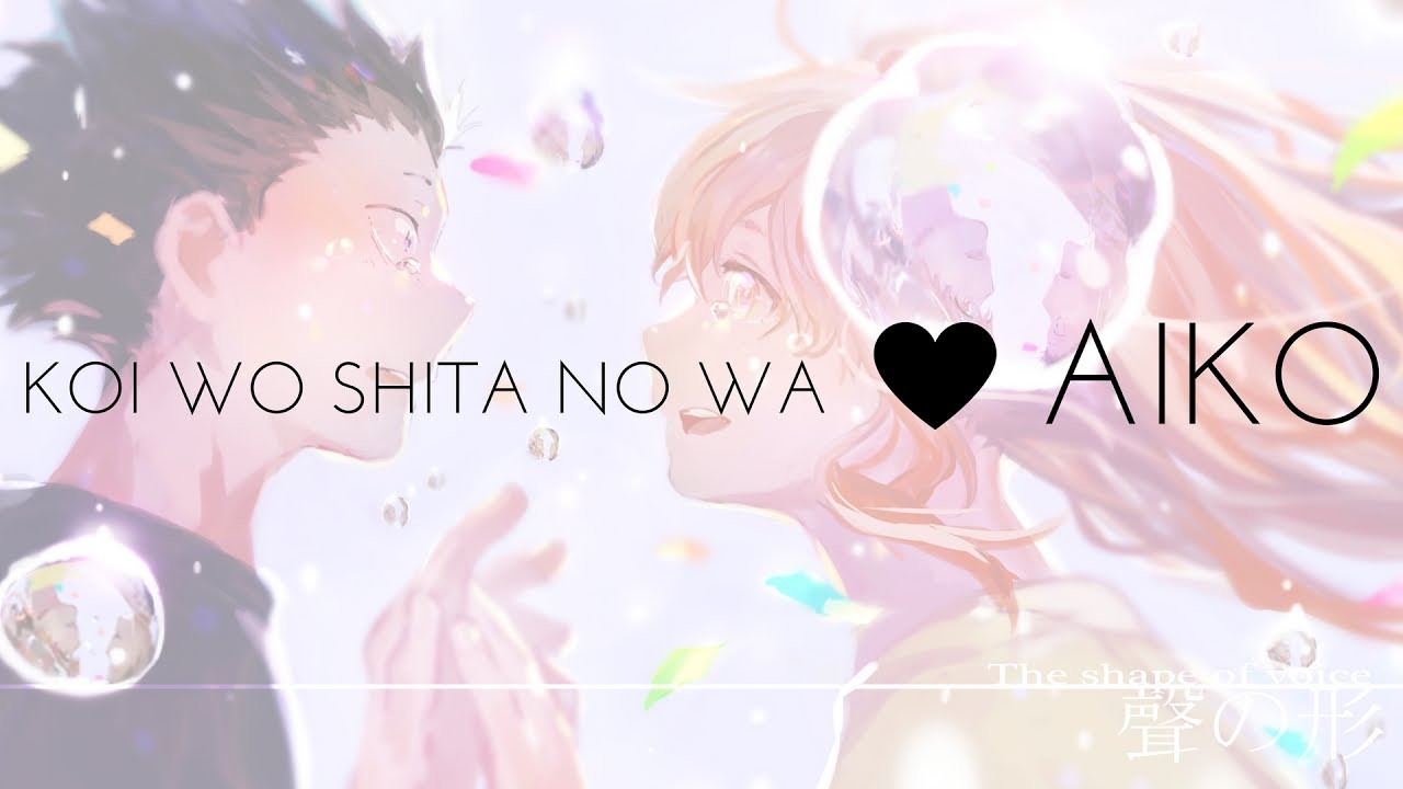Koe no katachi main song koi wo shita no wa aiko for Koi no katachi