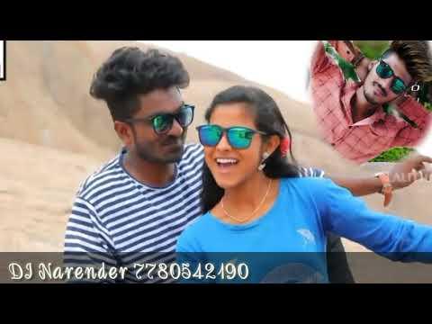 Ne Ninnu Chudavastine Muddula Lavanya Telugu Dj Song  Mix By Dj Narender 7780542190