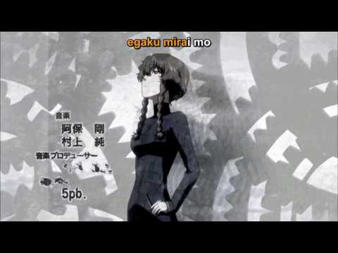 Steins;Gate - Opening - Hacking to the Gate [Lyrics Karaoke]