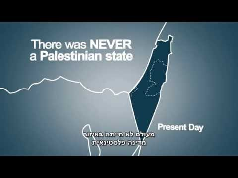 The Israeli-Palestinian conflict explained