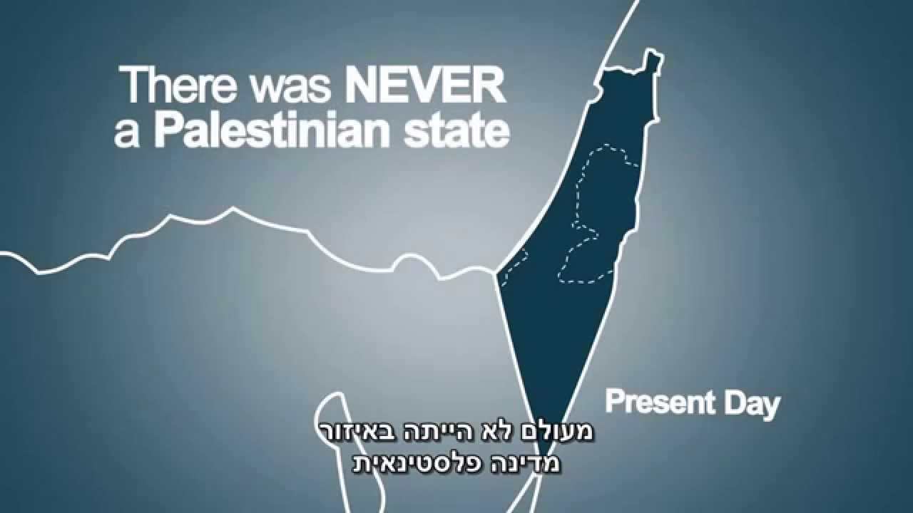 the i palestinian conflict explained
