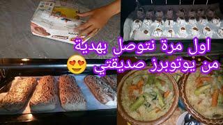 صايبنا الحلوى دالعرس ودارها بينا الفران😫مرات خالي حضرات لينا العشاء
