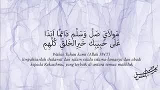 Download Qosidah Burdah Imam Al-Busiry + Lirik Teks Dan Artinya - Majelis Rasulullah Saw