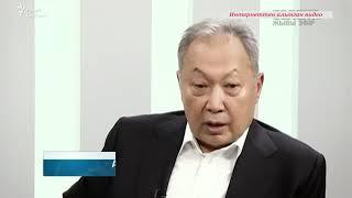 видео: Бакиевдин Минсктеги жашоосу деген видео башка болуп чыкты