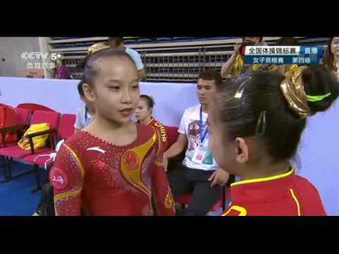 Chinese National 2016 Women Team Final(National members) Part 2