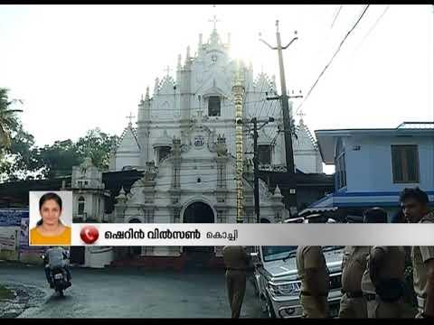 Ernakulam Kandanad St mary's church