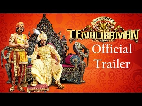 Tenali Raman - Official Theatrical Trailer