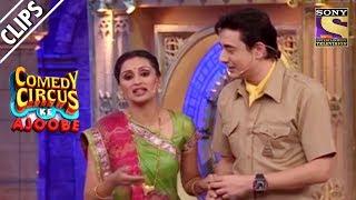 Mantra & Purvi Regret Having A Baby   Comedy Circus Ke Ajoobe