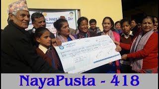NayaPusta - 418