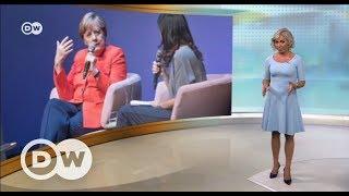 Меркель о Трампе, однополых браках и чистых стаканах   DW Новости (27 06 2017)