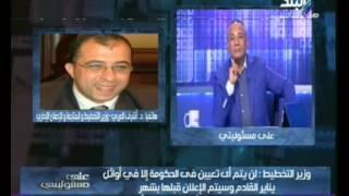 بالفيديو.. وزير التخطيط: المعلمين والأطباء وهيئات النقل خارج