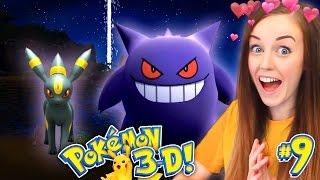 🌙✨HUNT FOR UMBREON!!!✨🌙 - POKEMON 3D #9!  (Pokemon Ark Mod!)