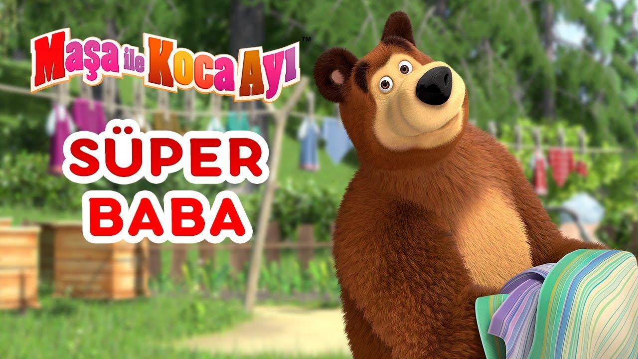 Maşa İle Koca Ayı - 👨👦 Süper Baba 👨👦 Bölüm koleksiyonu 🎬 Masha and the Bear Turkey