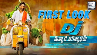 Allu arjun's dj first look and on location pictures