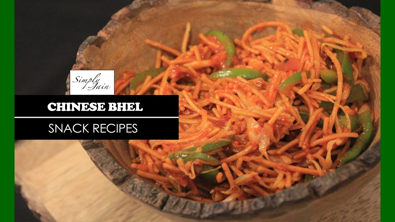 Chinese bhel how to make homemade chinese bhel street food chinese bhel how to make homemade chinese bhel street food simply jain forumfinder Image collections