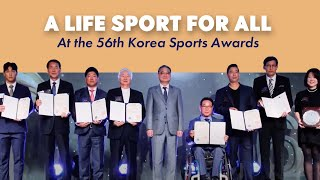 Ilchi Lee Receives a Life Sports Promotion Award at the 56th Korea Sports Awards