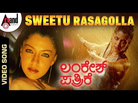 Sweetu Rasagolla | Lankesh Patrike | Kannada Video Song | Darshan | Vasundara Das | Babji-Sandeep thumbnail