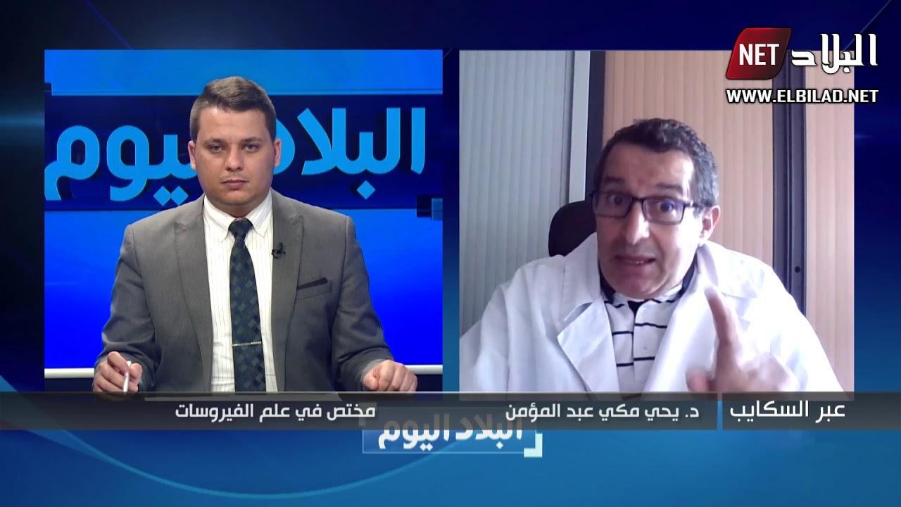 الدكتور يحي مكي عبد المؤمن: لهذا السبب تم توقف استعمال دواء هيدروكسي الكلوروكين في بعض الدول