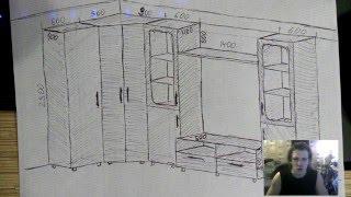 Навыки рисования и 3D в мебельном бизнесе