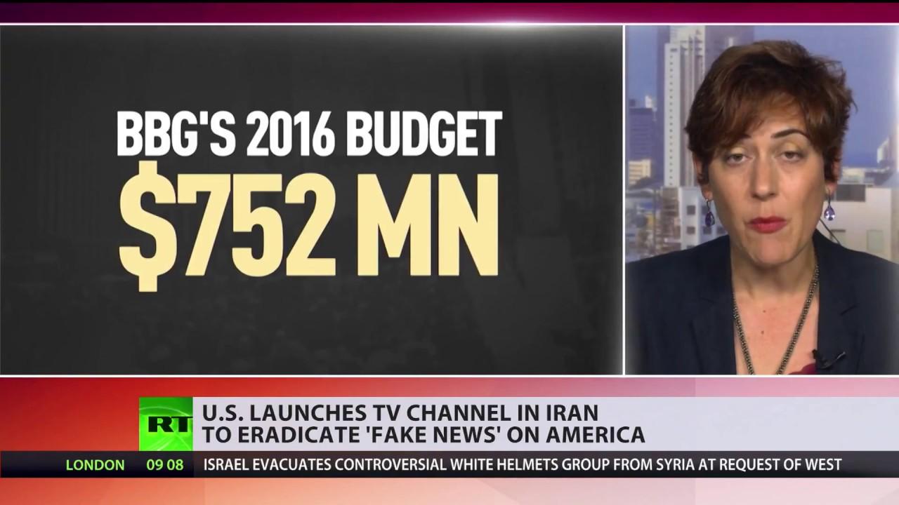 'Washington wants regime change in Iran' – American ex-diplomat on US  launch of TV channel in Tehran