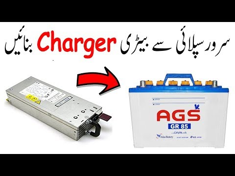 How To Increase Voltage In HP Server Power Supply! Battery Charger