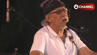 """Gambar cover Iwan Fals Live Konser """"SEPERTI MATAHARI"""""""