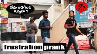 Telugu Frustrated Man Frustration On God | 2019 Telugu Comedy Prank | HumBug