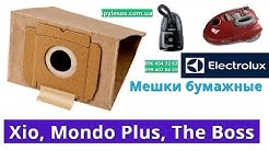 Мешки Electrolux Xio z 1035, 1034, Boss z 1015, Mondo Plus и Zanussi ZAN