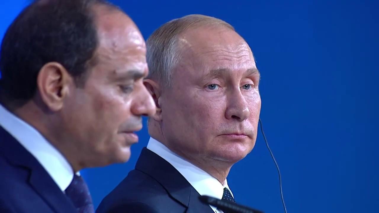 Press statement following Russia-Africa Summit