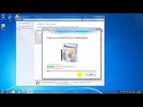 การถอนการติดตั้ง Msn Windows Live Messenger .mp4