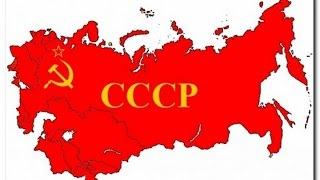 Назад в СССР! Ностальгия!