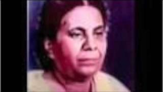 Kamala Jharia...  Na Tum Mere
