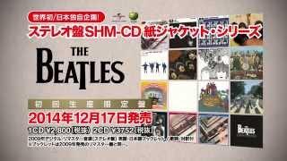 世界初/日本独自企画! ザ・ビートルズのオリジナル・レコーディング・...