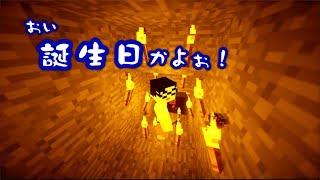 【Minecraft】お前らちょっと自分勝手 #4【マインクラフト】