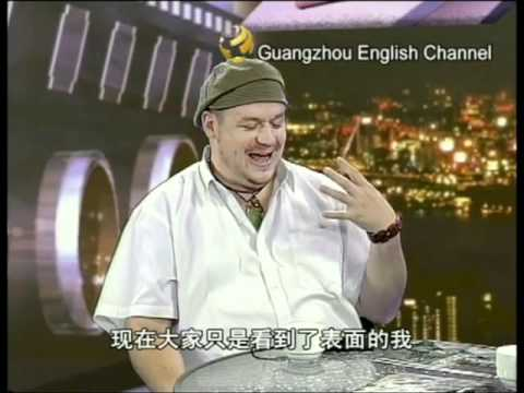 Guangdong English Channel Episode 2