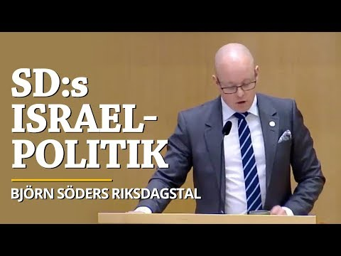 Israel kön video