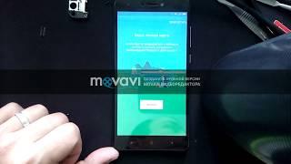 Xiaomi Redmi Note 4 обход google аккаунта после сброса до заводских настроек.