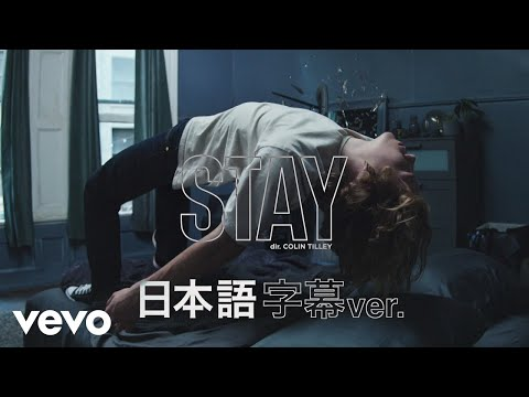 The Kid LAROI, Justin Bieber - STAY (Japanese Lyric Video)