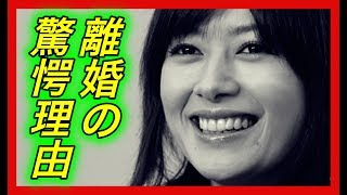 チャンネル登録お願いいたしますm(__)m☆ http://bit.ly/2wQ6LNf ☆コメン...